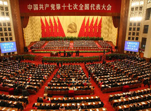 CHINA_17TH_CCP_CONGRESS