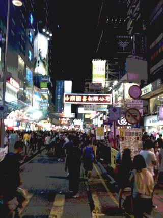 Mong Kok Posterized
