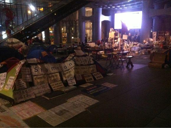 HSBC Protestors