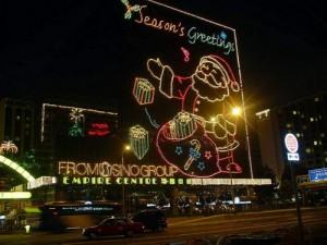 Hong Kong Santa