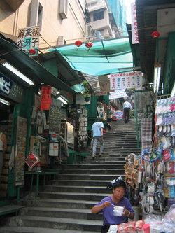 Ladder St