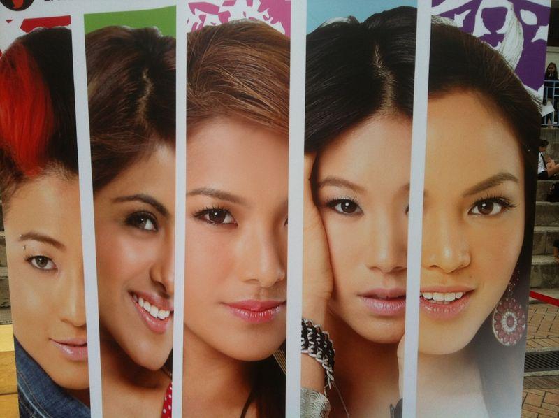 Blush promo