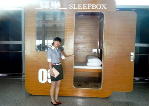 Sleeping Box