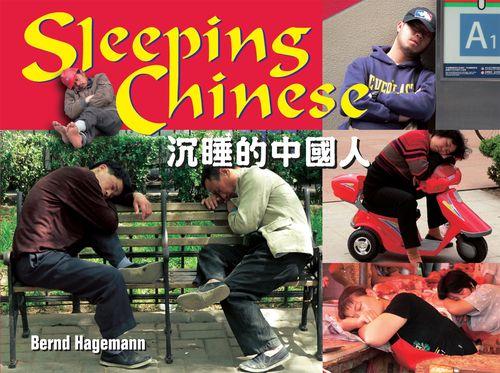 Sleeping Chinese