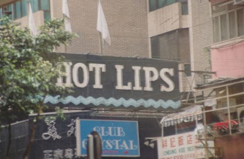 Club Hot Lips RIP