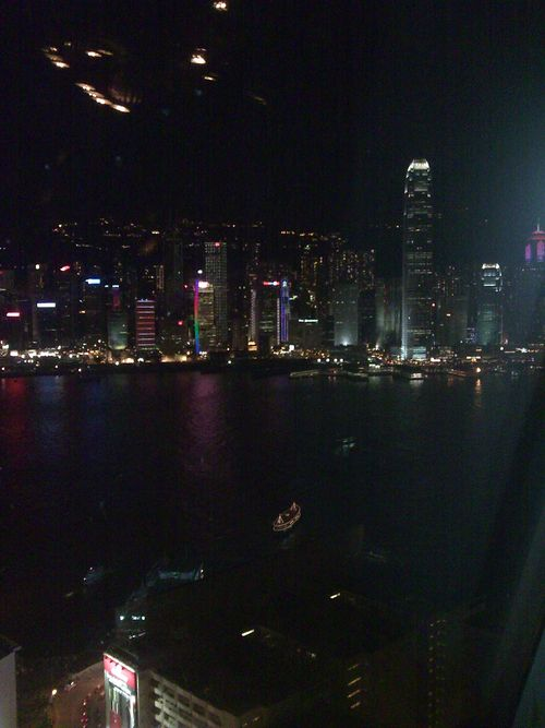 View From Aqua