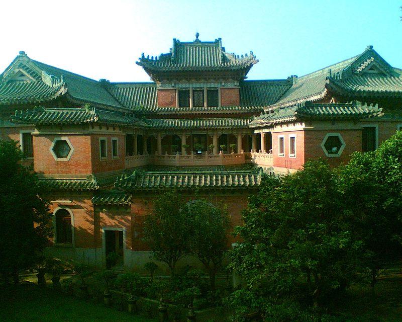 Kin Yin Lei