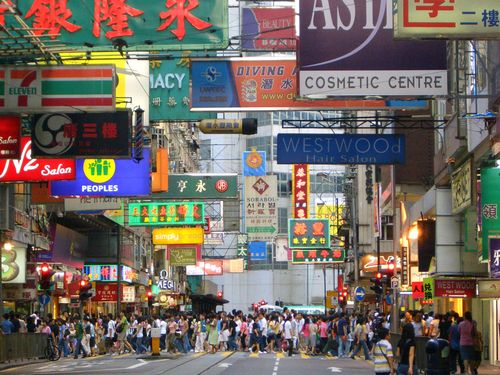 HK Crossing