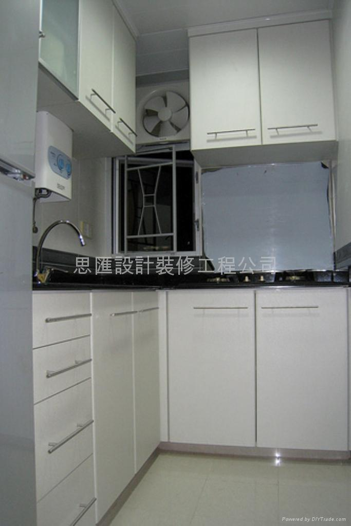 HK Kitchen