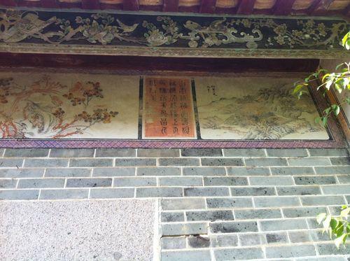 Hoi Ha House Detail