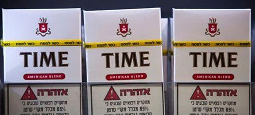 Kosher Cigarettes