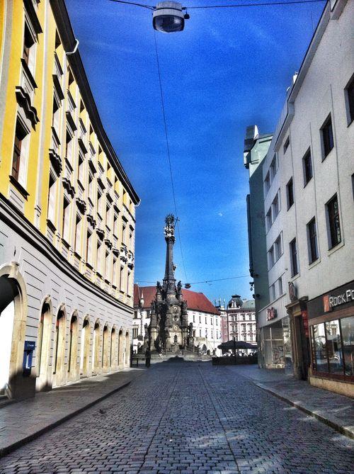 Olomouc Street