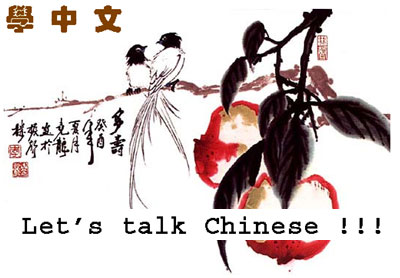 Lets Talk Chinese